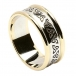 Mens Etched Trinity Wedding Band with Trim - White with Yellow Trim