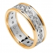 Men's Eternity Diamond Ring with Trim - White with Yellow Trim